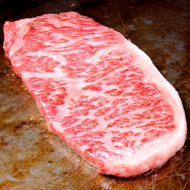 Wagyu Beef Producer Uses Chocolate-Fed Cattle | News